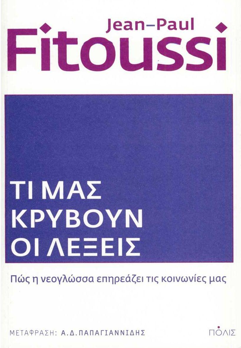 fitoussi