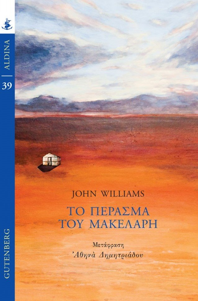 to-perasma-toy-makelarh-1000x1000h