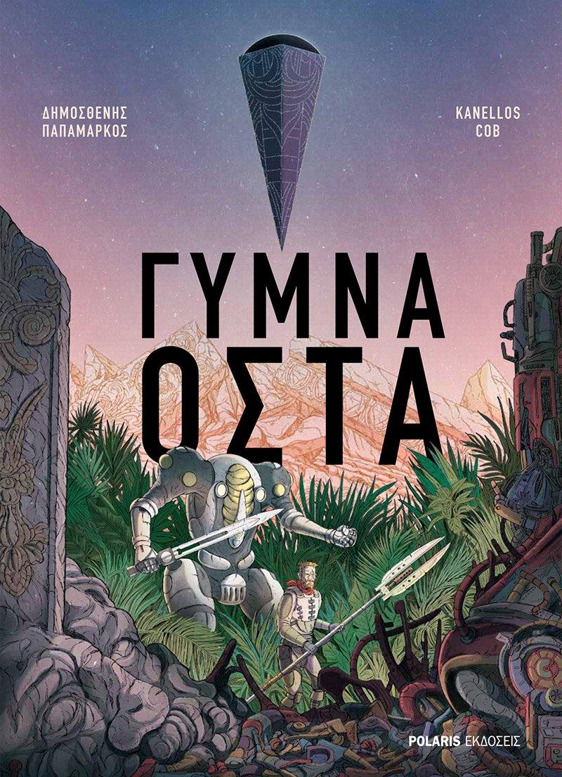 GYMNA-OSTA_cover